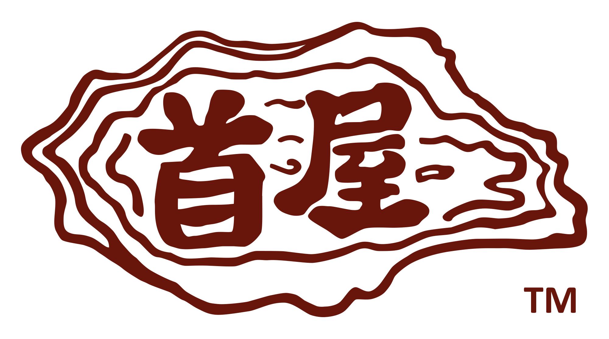 首屋: 全台灣唯一的何首烏食補